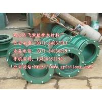 柔性防水套管的安装
