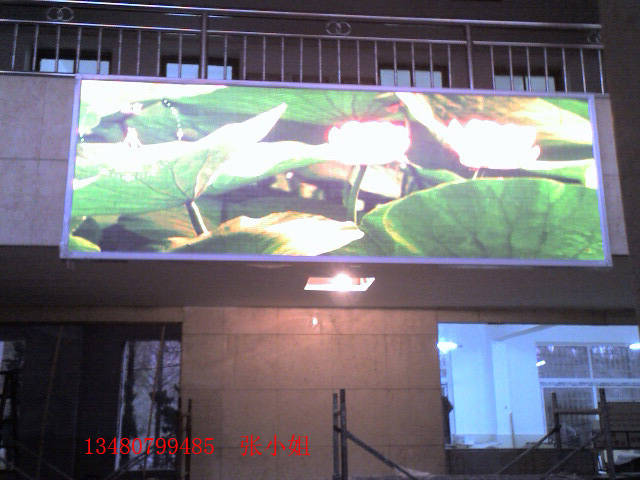 LED户外电子显示屏