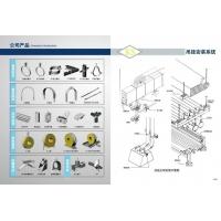 C型钢/膨胀螺丝/绝热管束80A/0512-57016896