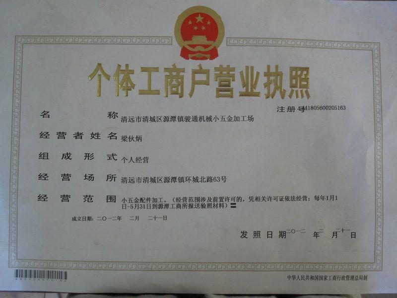 工商行政管理局经济开发区分局