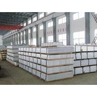 超宽/超厚合金铝板