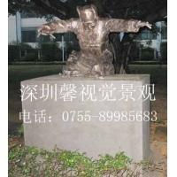 广州雕塑 海南雕塑 上海雕塑 西安雕塑 陕西雕塑 山东雕塑