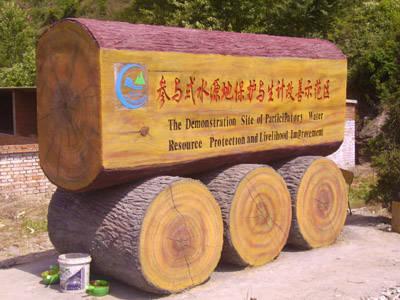 成都仿木-仿木栏杆-仿木指示牌