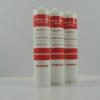 迈图LSR2641注塑胶水 迈图LSR2641硅橡胶 捌叁零