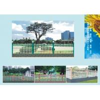 宏宇环保水泥艺术围栏