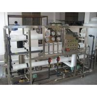 廉江净水处理设备,连州水处理设备