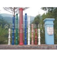 云南创业商机:会欧艺术围栏设备