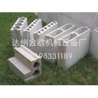供应浙江宁波创业合作:会欧石膏砌块设备/石膏砌块模具