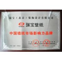 中国墙纸市场影响力品牌