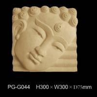 挂件-G044|陕西西安自然の陶砂岩艺术石