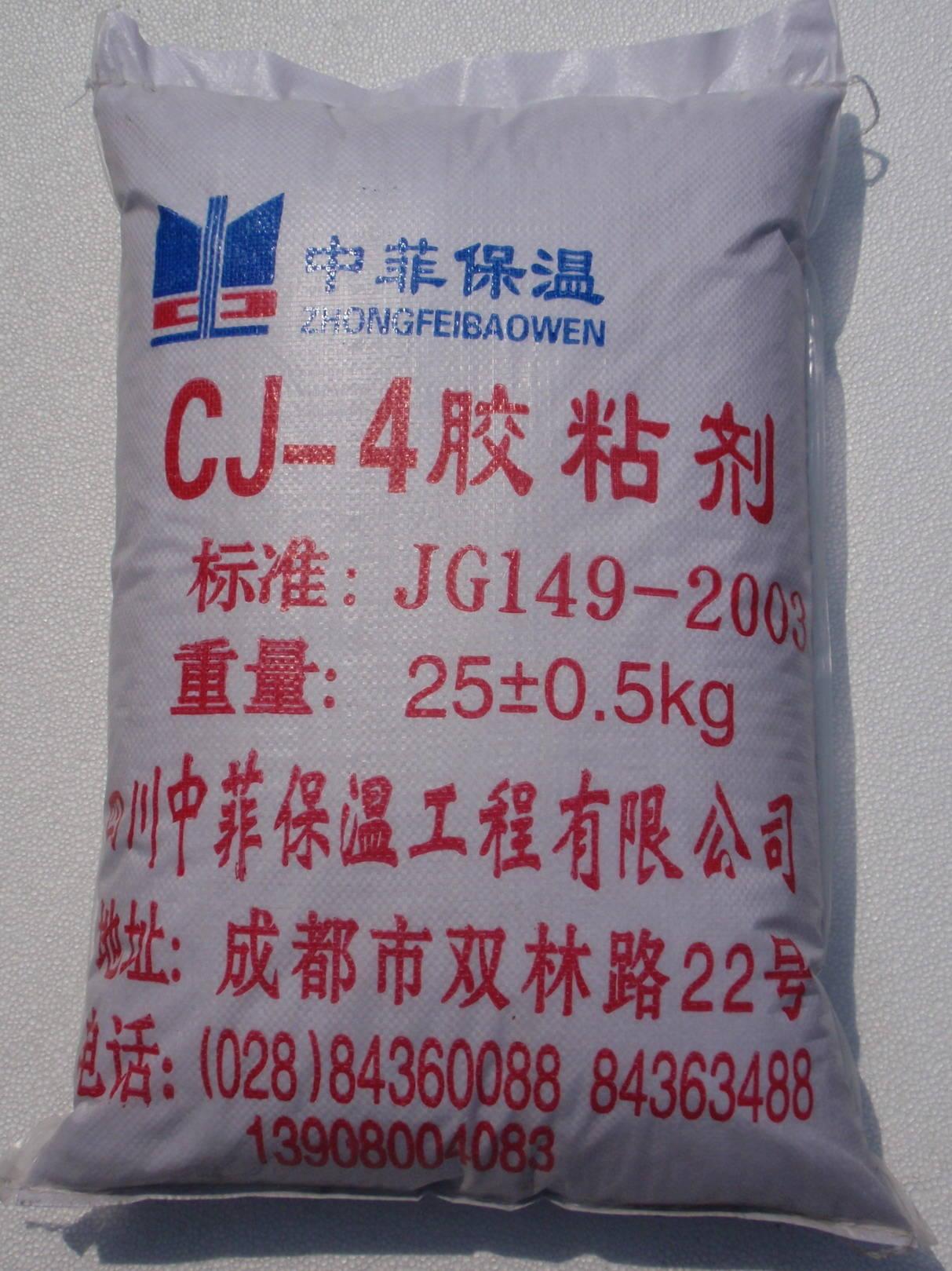 CJ-4胶粘剂(用于粘贴聚苯板)