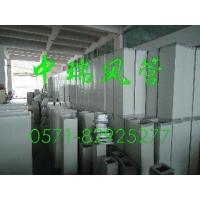 双面彩钢板-聚苯复合风管