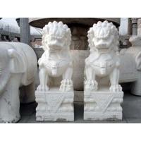 陵园墓地墓碑石狮子石狮子各种石狮子各种尺寸石狮子
