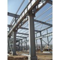 轻型钢结构,