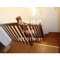 南京实木楼梯-南京木楼梯-南京欧步楼梯