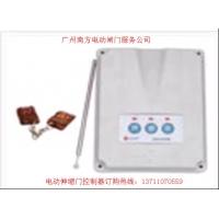 电动门控制器道闸升降栏杆遥控器价格