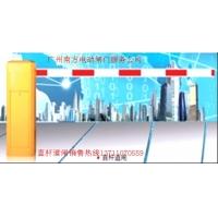 广州停车场道闸、电动栏杆、挡车器、停车场自动收费设备