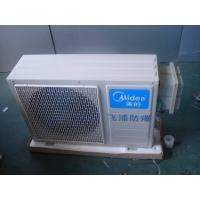 BK防爆空调 防爆挂式空调 防爆柜式空调
