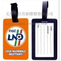 硅胶行李牌 吊牌 证件挂牌 校卡牌 硅胶卡套