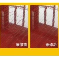 地板家具木门、楼梯等木质品专业维修