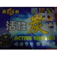 嘉和 空气净化活性炭
