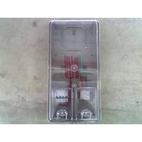 透明1表位动力箱