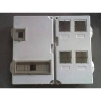新型4表位电表箱