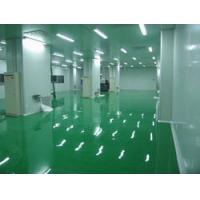 环氧树脂地板 环氧树脂地坪
