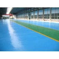 耐磨环氧树脂地坪
