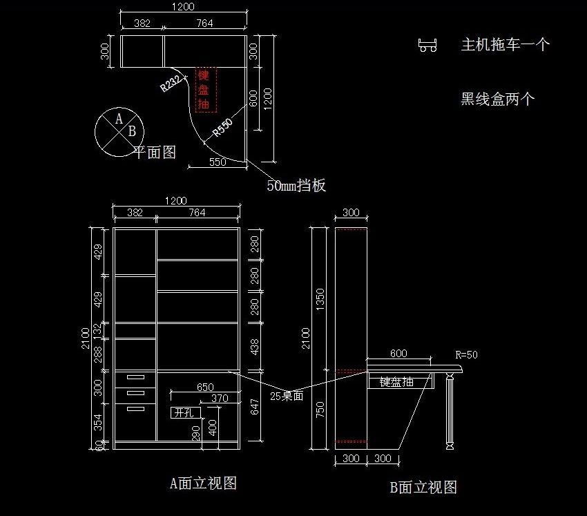 衣柜转角书柜设计图展示图片