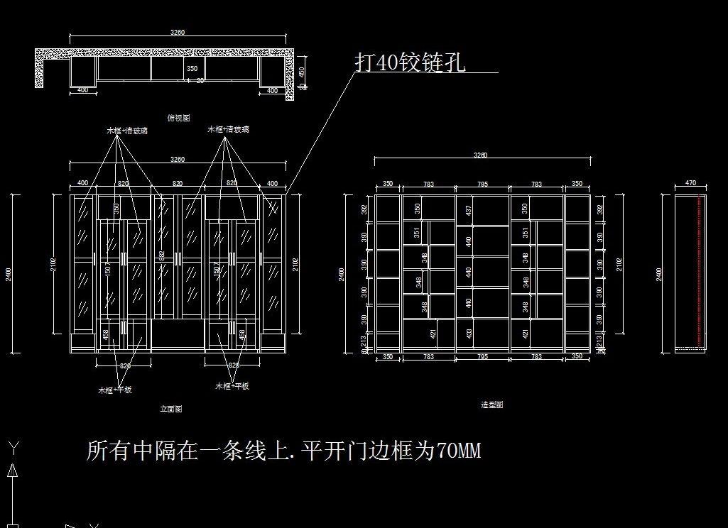 电路 电路图 电子 原理图 1025_744