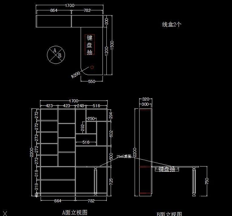 电路 电路图 电子 户型 户型图 平面图 原理图 765_711