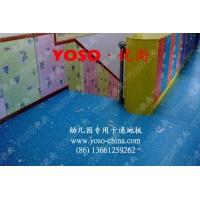 幼儿园专用胶地板价格,幼儿园专用地板胶