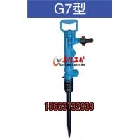 G7型气镐低价G7型气镐直销G7型气镐优质