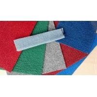 地毯,舞台地毯,庆典专用地毯