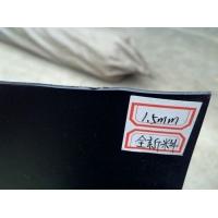 南宁锦通HDPE防渗膜(土工膜)