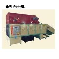 武夷山全自动茶叶烘干机供应首选正泰顺茶叶机械