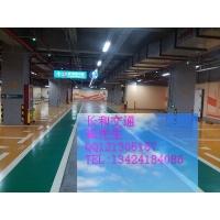 停车场管理系统//停车场设施