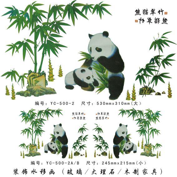 幼儿园画画图片大全熊猫骑车