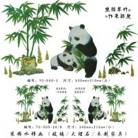 成都熊猫翠竹
