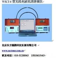 WKT-6型无线电波坑道透视仪