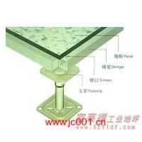 抗静电地板(高架活动) 机房地板 网络地板 通路地板 深圳市富莱