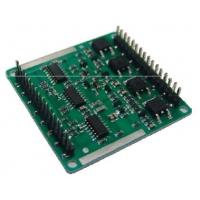 功率放大器WSA54