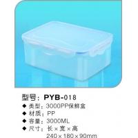 郑州鹏宇供应批发PP塑料保鲜盒