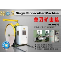 石材机械-单刀矿山机械-全国首家CE认证