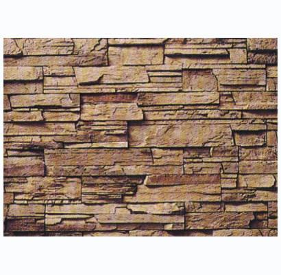 成都巴洛克文化石--礁岩石