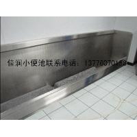 不锈钢小便池  公共卫生设施  学校小便池 感应节能小便池