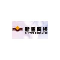 南京新粤陶瓷品牌招商开始了!!欢迎有志之士致电!