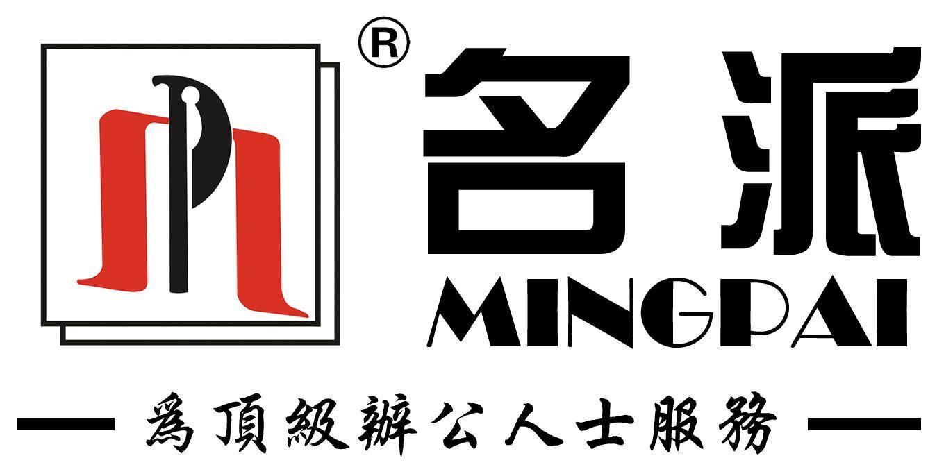 logo 标识 标志 设计 矢量 矢量图 素材 图标 1349_683