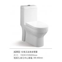 湘桥洁具-高档洁具系列-A2053